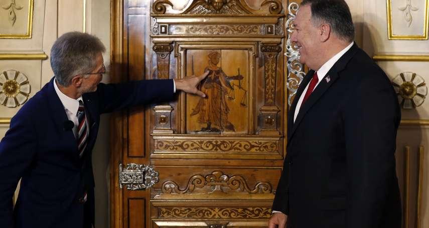 捷克參議長率90人訪台》龐畢歐大讚維特齊到台灣訪問 外交部:維護自由民主、強化供應鏈合作