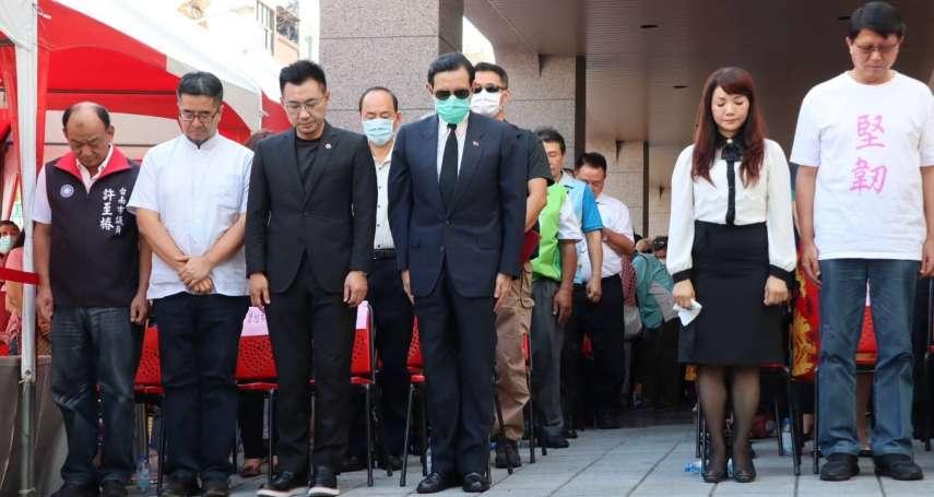 赴台南銅像追思 馬英九:請蔡總統將「慰安婦」一詞正名為「慰安婦-軍事性奴隸」