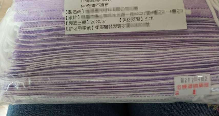 假MIT口罩滲透台灣 關務署1周查獲近50萬片