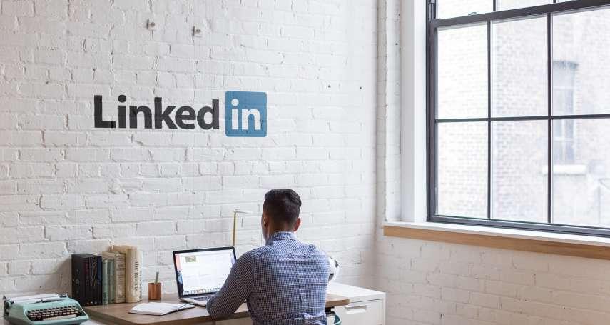外商工作去哪找?資深人資:掌握Linkedin經營3技巧,獵頭自然找上你