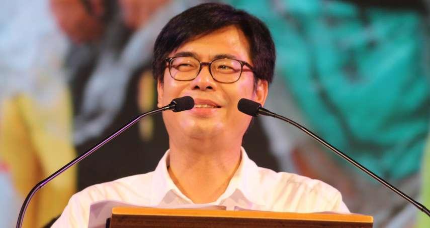 台灣民意基金會民調》陳其邁成「最不受歡迎」六都市長,全台25%民眾不欣賞他