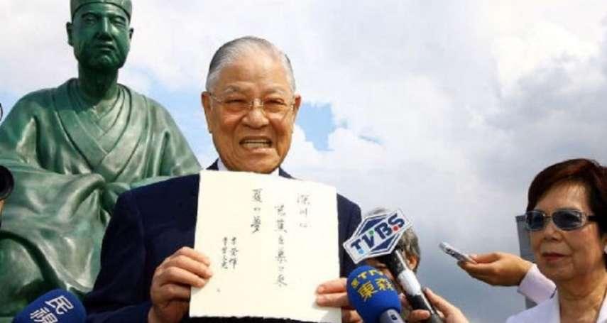 李登輝遺體今火化,BBC回顧台灣首位民選總統的歷史遺產