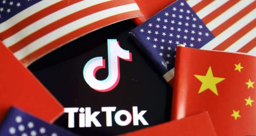 被收購還是被查禁,TikTok命運進入倒數計時!專家:出售給美國後,全面審視程式碼是可能方案
