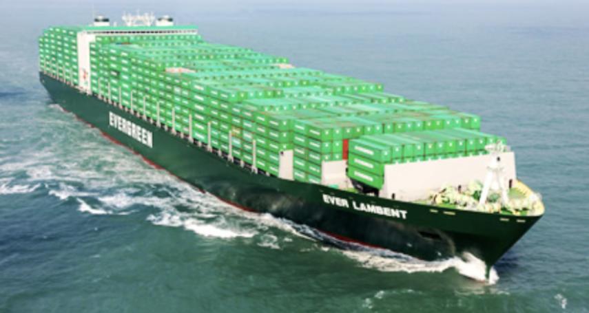 長榮海由虧轉盈,Q2大賺31億!業績顯示,全球海運回溫中