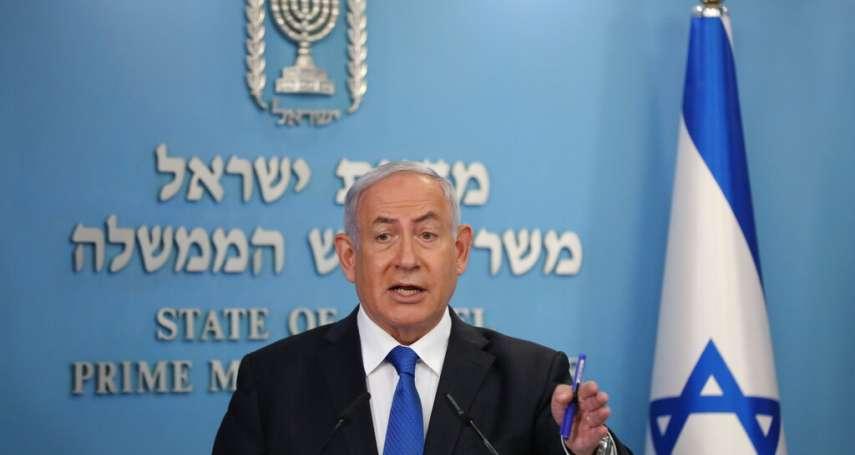 中東歷史性時刻!以色列、阿拉伯聯合大公國締結全面外交關係,如何解讀猶太人與阿拉伯人罕見和解?