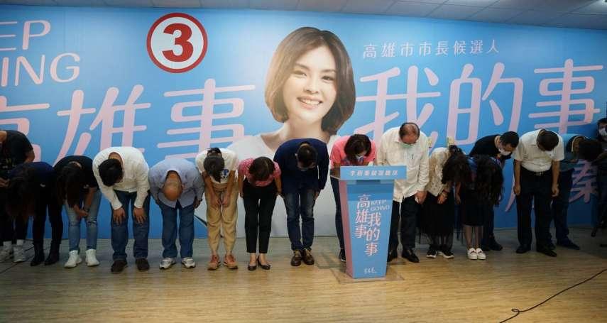 李眉蓁得票不如預期 藍委:國民黨還沒走出谷底,提名制度首要改革