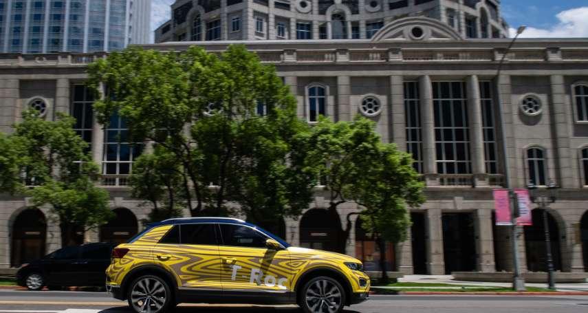 Volkswagen跨界跑旅The T-偽裝測試車無預警現蹤台北信義區   引起路過民眾側目
