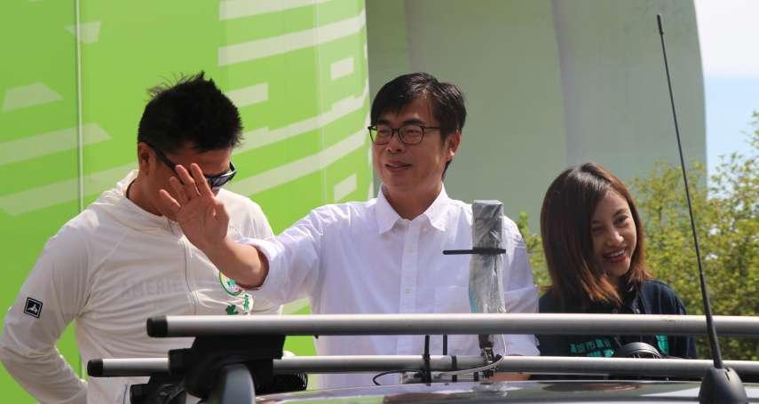 「割麥社團」揚言監督上班時間 陳其邁暗酸:我不打麻將不喝酒