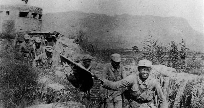 許劍虹觀點:百團大戰80周年─華北日軍是如何評價中共的?