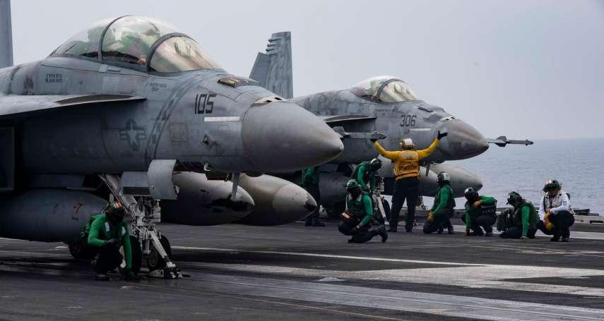 「台灣是中國挑釁行為的靶心!」拜登軍事顧問發出警告:美國是否準備好「為台灣而戰」