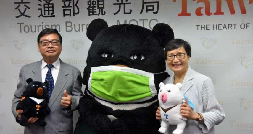 台日互訪人次大減7成!香川縣知事帶「呆呆獸」跟觀光局開線上會議