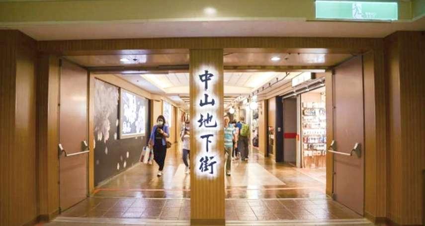 台北捷運地下街總整理》8大地下街直通整棟商城,這站你一定沒聽過