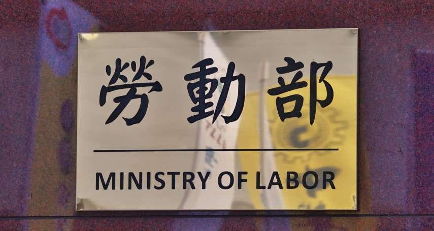 觀點投書:工業4.0對《勞資關係》之衝擊與挑戰
