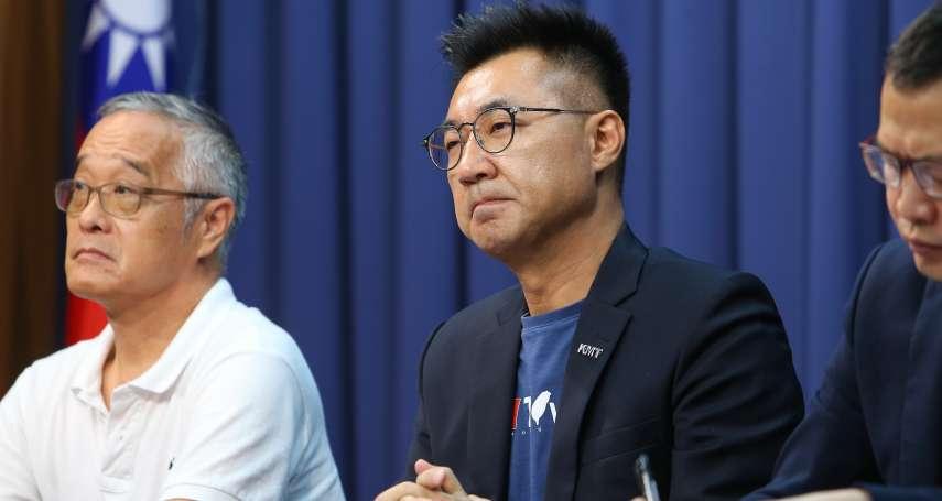 「堅持改革的方向!」江啟臣:數位黨部APP下月上線,黨員互動更多元