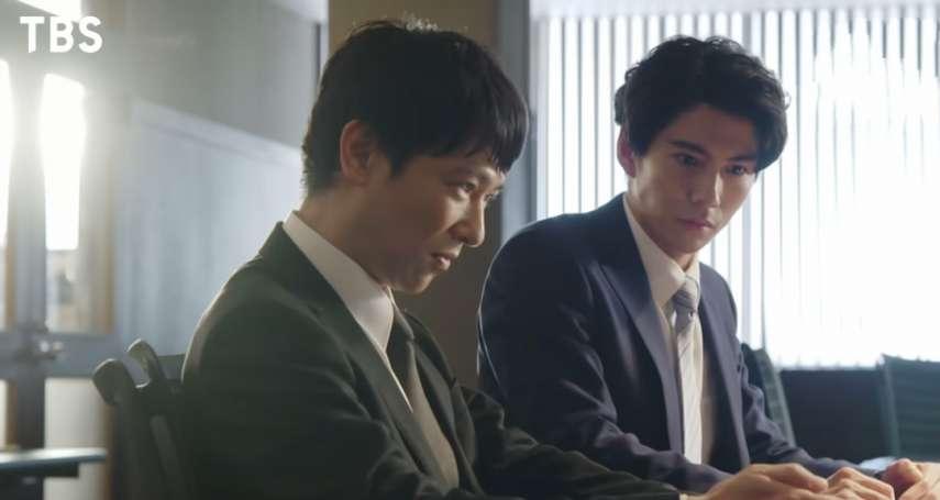 為何日本上班族這麼愛半澤直樹?在台日人揭社畜心聲:在台灣工作真是加倍幸福!