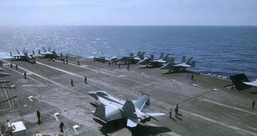 最危險潛在戰爭引爆點》防範台海開戰!智庫籲美國聯手盟邦助台灣防衛