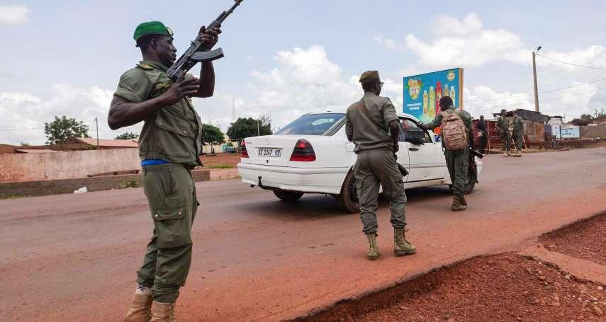 馬利動盪影響西非反恐》軍方突襲官邸綁人 總統宣布請辭下台