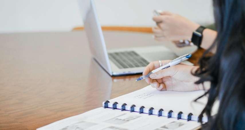 工作做不完?職人告訴你:開會筆記寫3重點,縮時又超效率!
