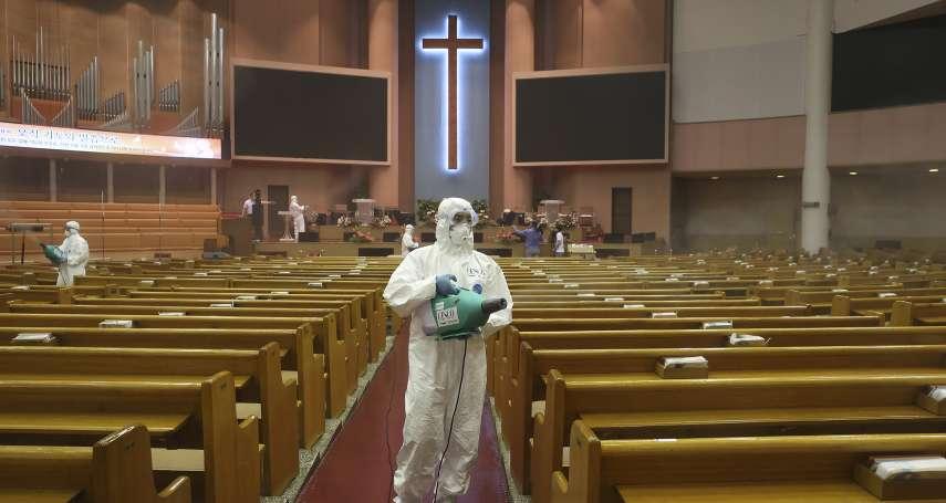 又是教會群聚惹禍》6天暴增逾千人確診!南韓疫情拉警報 當局啟動防疫大作戰