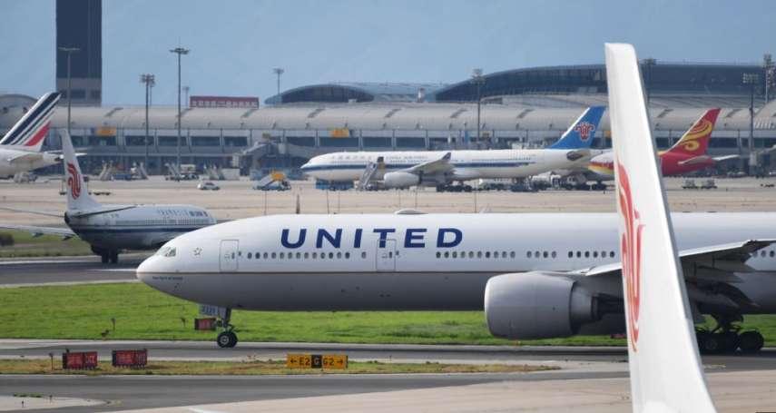 2萬人失業!航空業大規模裁員,景氣寒冬還要持續多久?