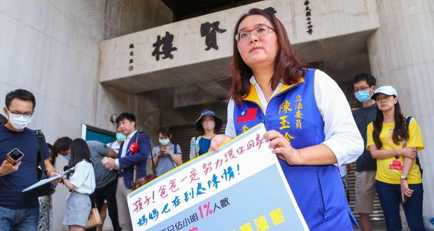 立委再赴陸委會考察 陳明通:總統曾指示讓「小明」來得及回來上學