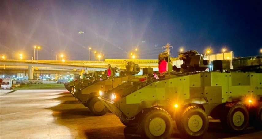 北市深夜大進擊強!憲兵雲豹甲車夜間戰術機動演練,強化拱衛中樞戰力