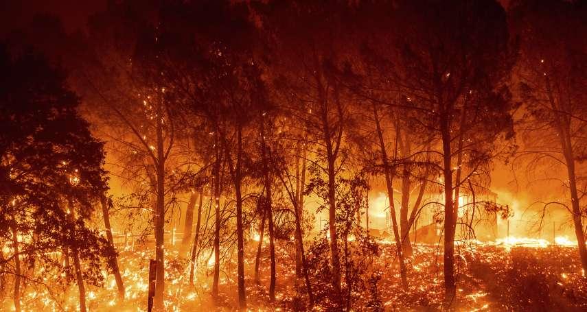 美國加州野火肆虐,已經燒掉3個台北!空污恐加劇新冠肺炎疫情