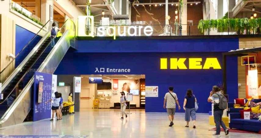 IKEA 2020必買》輕巧抽屜櫃、多功能小方桌,CP值破表10項熱銷清單
