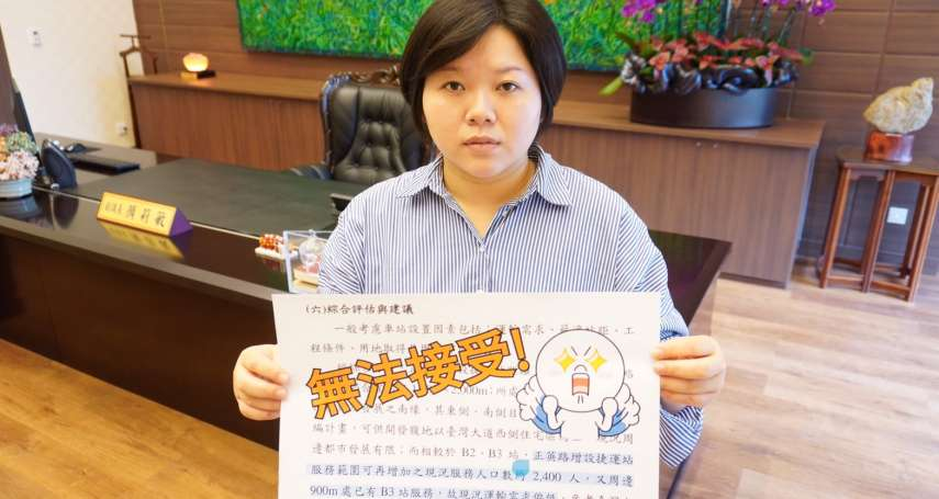 台中捷運藍線規劃 議員對站點設置有意見