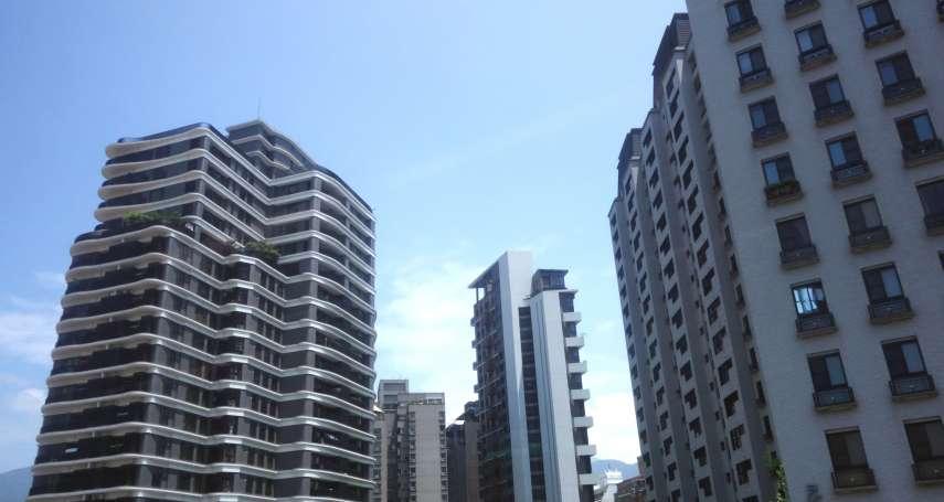 台北市房價新高! 調查:信義區漲最多還不是最貴,第一名單坪要價93萬