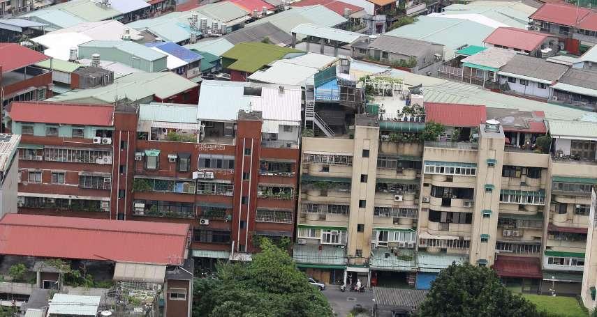 1,100萬買房「三重vs.汐止」   專家:除了屋齡、交通問題,這一點也很重要