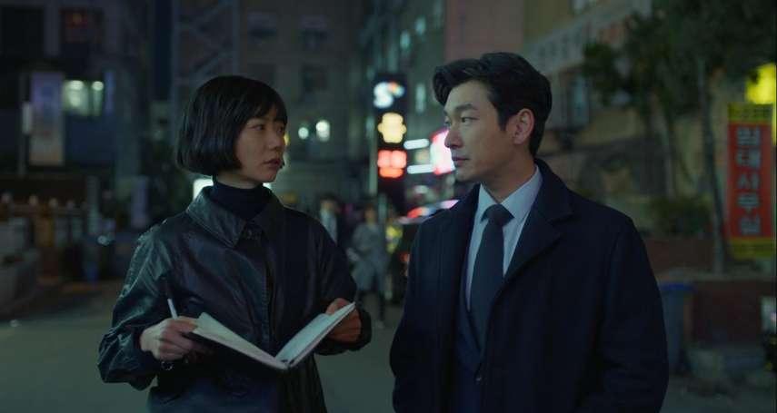 秘密森林2終於要上Netflix啦!首集在韓國創下史上第2高收視率、網友大讚:神編劇