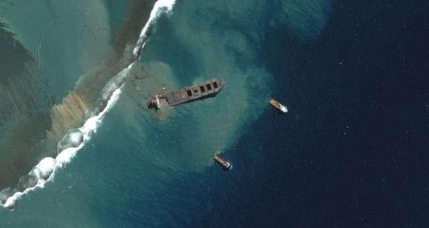 日本船員為尋找岸邊WiFi信號,引發史上最嚴重生態災難?印度洋島國模里西斯恐斷旅遊命脈