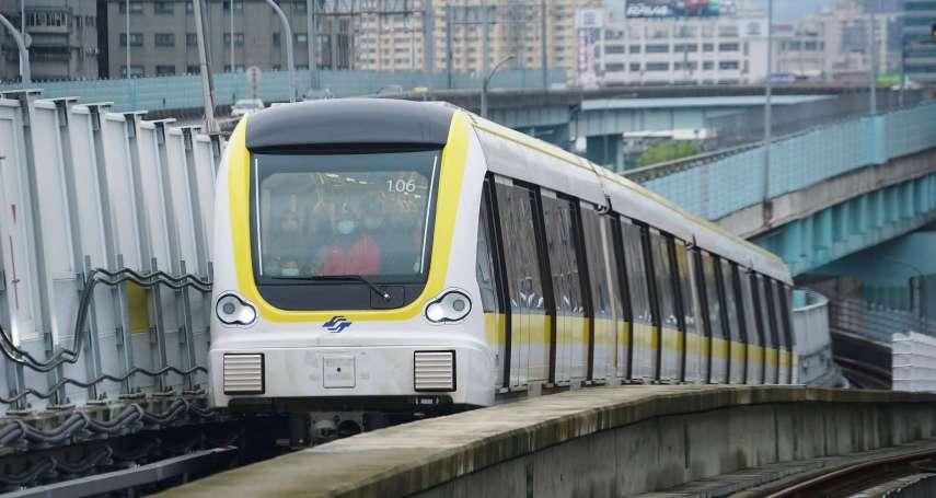 風評:營運碎片化與全國捷運總公司的問題
