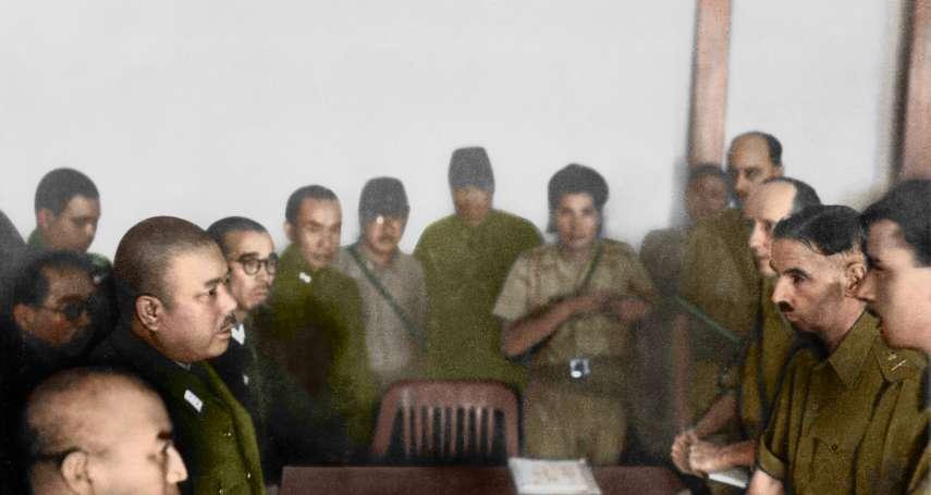 世界時光走廊》太平洋戰爭勝利75周年紀念特輯(2):日軍橫掃東南亞,西方殖民統治崩解