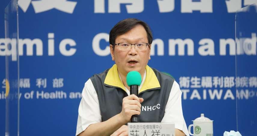 「台灣輸入」上海確診第3例 18名接觸者採檢結果出爐