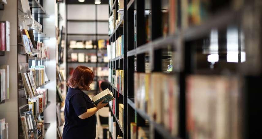 台北絕美「圖書館級」秘境咖啡廳!點杯飲料4萬冊藏書看到飽 堅持虧本也要為社會做一件事