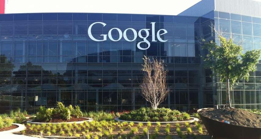 300字讀電子報》20年司法最大動作!Google「暗黑」手法,偷挖夥伴牆角,連美國政府都看不下去!