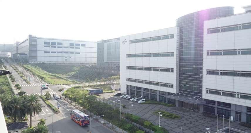 疫情促成「逆全球化」台灣工業地產交易穩定成長