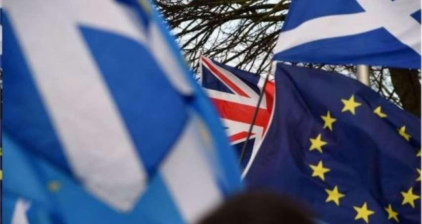 獨立公投再來一次?蘇格蘭民調:逾5成人口贊成「脫英」