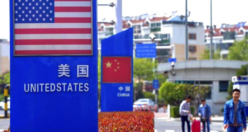 中美貿易戰》新談判代表俞建華走馬上任,BBC:中國試圖解決貿易談判經驗不足的短板