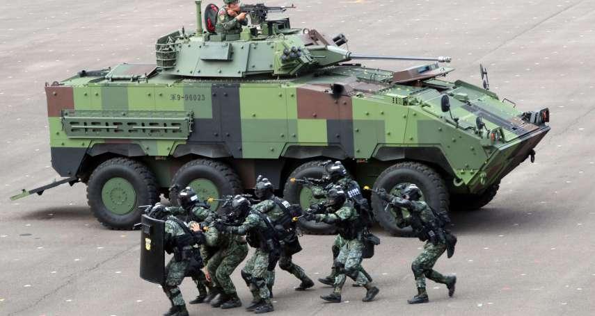 觀點投書:反制對岸心戰,淺析臺灣現役戰力與素質