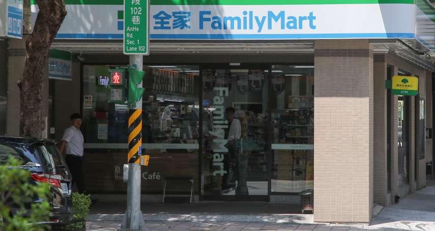 台灣人平均一年逛超商137次,到底都買了什麼?最新調查結果出爐