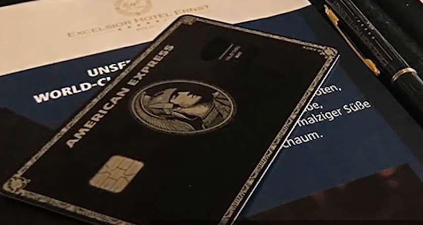 如何才能拿到黑卡?任何奇怪願望都能實現?揭黑卡不為人知的6個秘密