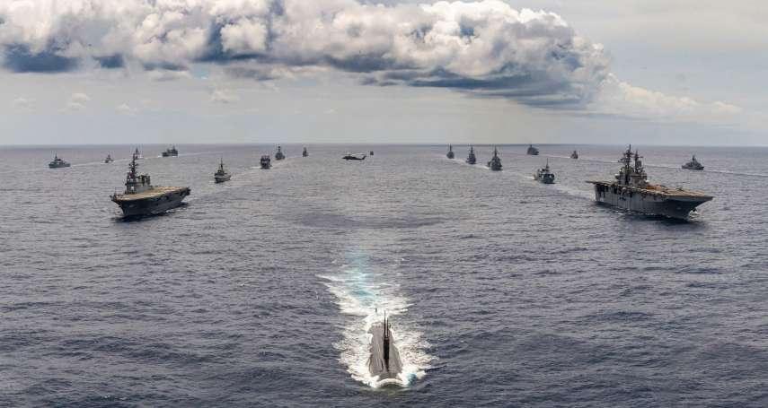美國眾議院拍板國防授權法案:建議邀台灣參與2022環太平洋軍演