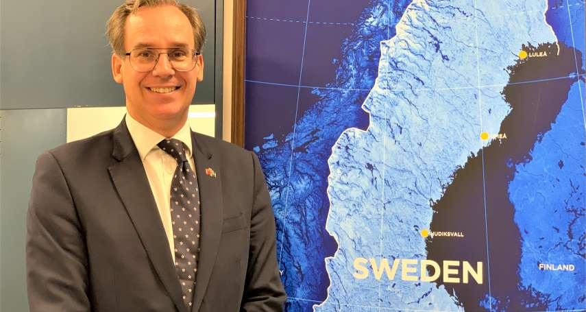 專訪瑞典駐台代表言禾康》「台灣是很容易生活的地方」 但這件事讓他相當不習慣