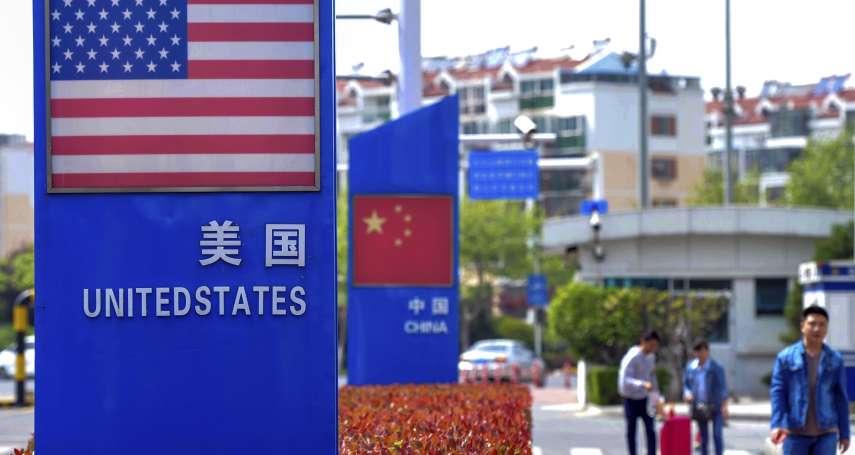 南海風雲》助中國造軍事人工島「海上帝國」 美出手制裁24家中企、相關人士禁入境美國