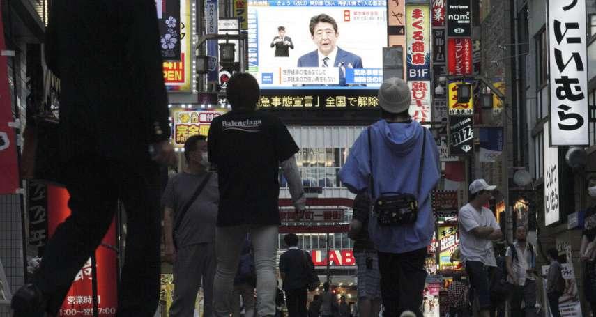 安倍時代・落幕!健康狀況亮紅燈,安倍晉三辭去首相職務
