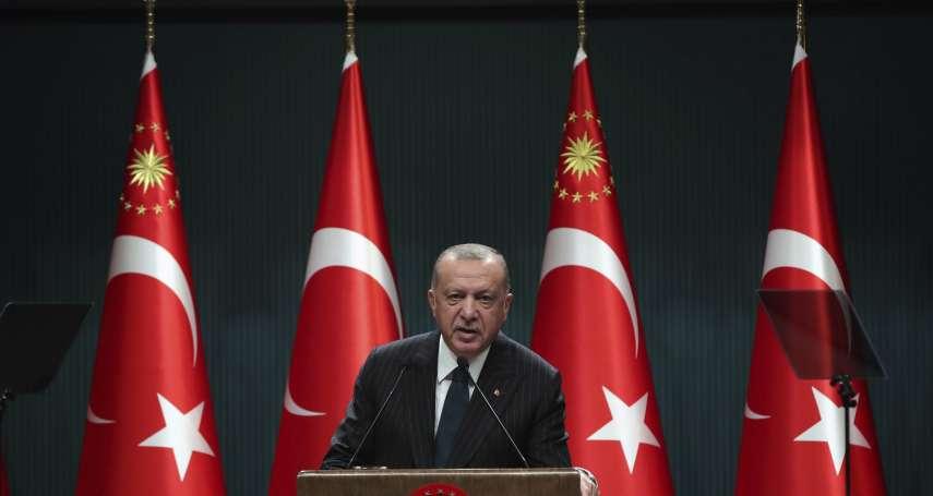 土耳其四面環敵!東地中海能源爭奪戰,為何德、法、UAE全部力挺希臘?