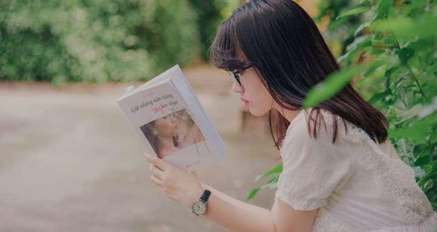 《如何閱讀一本書》其實很簡單!跟著這4個步驟,學會受用一生的讀書方法
